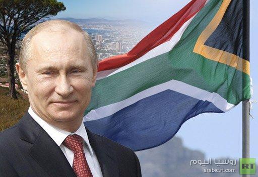 بوتين إلى جنوب أفريقيا في 26 مارس ويشارك في قمة