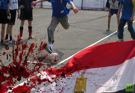 خلاف حول كرة قدم في أحد أحياء القاهرة يسفر عن وقوع قتلى