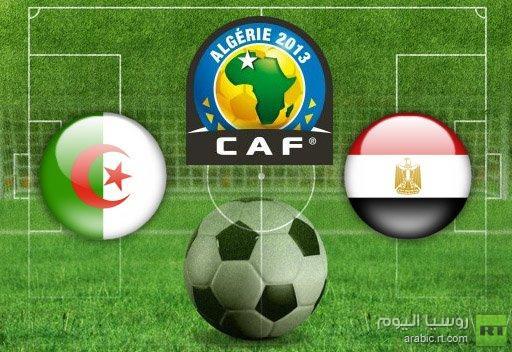مصر تهزم الجزائر وتضمن مشاركتها في كأس العالم للشباب