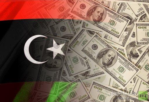 إقرار الموازنة لعام 2013 في ليبيا وتخصيص 16 مليار دولار لمشاريع تنموية