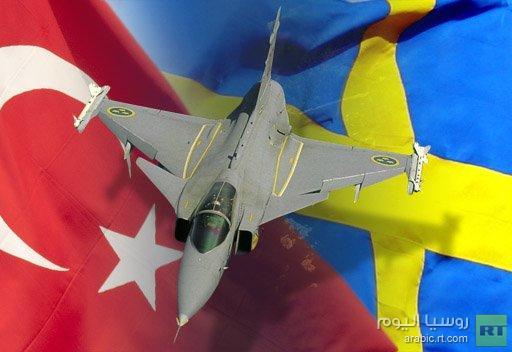 تركيا تصنع أول مقاتلة لها بالتعاون مع السويد