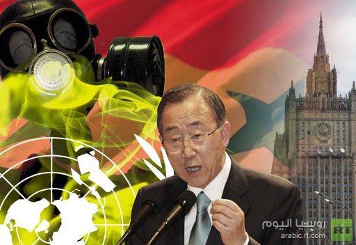 موسكو تعول على سرعة رد الأمم المتحدة على طلب سورية بالتحقيق في استخدام السلاح الكيميائي