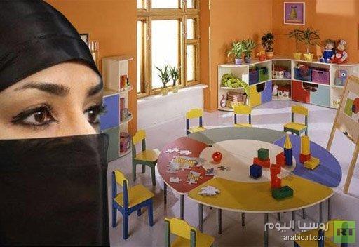 القضاء الفرنسي يعيد مربية الى عملها بعد فصلها بسبب الحجاب