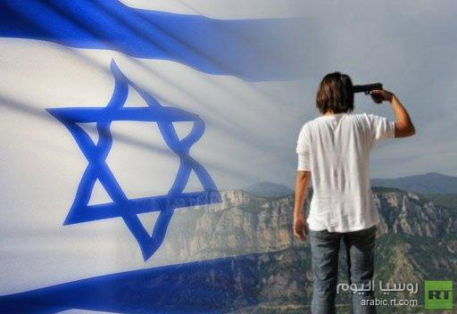 أعداد المنتحرين الإسرائيليين سجلت رقماً قياسياً لعام 2012