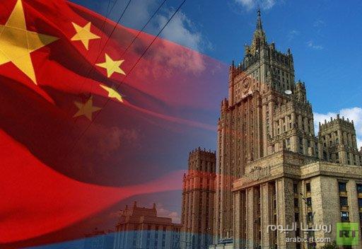 الخارجية الروسية: روسيا تثمن اختيار شي جين بينغ موسكو كوجهة لأولى زياراته الخارجية