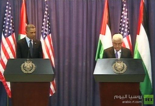 اوباما: ملتزمون بإقامة دولة فلسطين