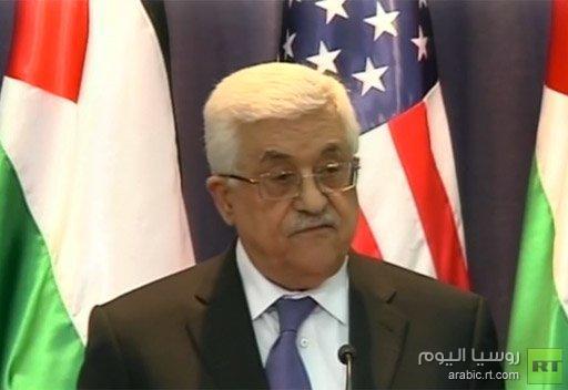 عباس: السلام لا يصنع بالعنف ولا بالاحتلال ولا بالاستيطان ولا بالحصار