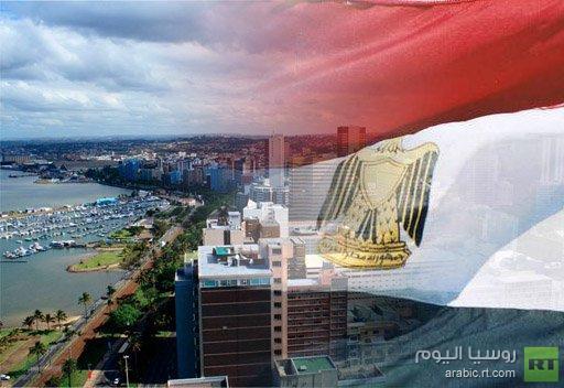 الخارجية الروسية: مصر تشارك في مؤتمر