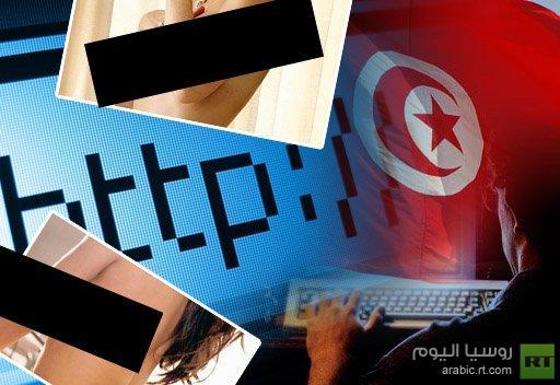 تونس.. قراصنة يخترقون موقع متحررات نشرن صوراً