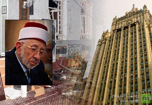 الخارجية الروسية تدين العمل الإرهابي في دمشق