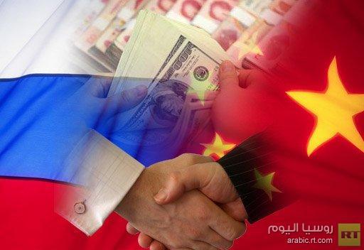 روسيا والصين توقعان 9 اتفاقات مشتركة في مجالات الطاقة والمال والتأمين