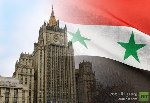 الخارجية الروسية: قرار مجلس الأمم المتحدة لحقوق الإنسان حول سورية مسيس وأحادي الجانب