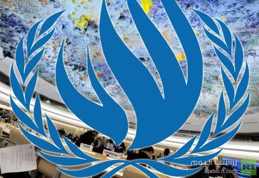 مجلس حقوق الإنسان في الأمم المتحدة يمدد تفويض المسؤول الحقوقي لشؤون إيران
