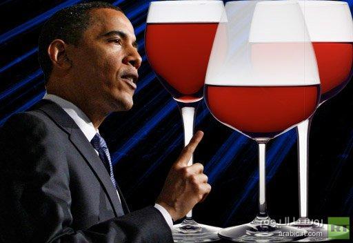 أوباما يطلب المزيد من النبيذ ليرفع نخباً أثناء مأدبة على شرفه في إسرائيل