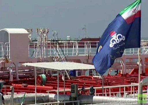 انخفاض واردات كوريا الجنوبية من النفط الإيراني