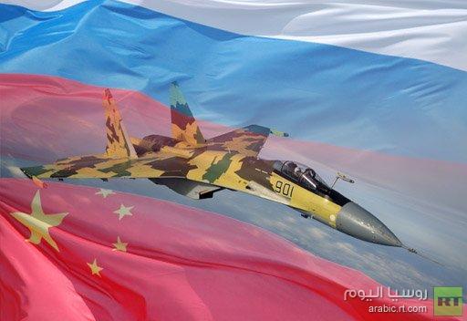 مصدر روسي: لم يوقع أي اتفاق بشأن توريد اسلحة الى الصين