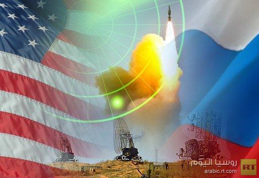 مقترحات امريكية جديدة بشأن منظومة الدرع الصاروخية