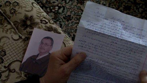 وفاة الأسير الفلسطيني ميسرة أبو حمدية في السجون الإسرائيلية
