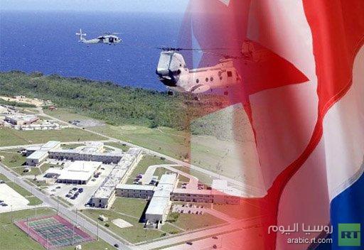 كوريا الشمالية تعلن حالة التأهب للقتال وتهدد بضرب قواعد أمريكية في غوام وهاواي