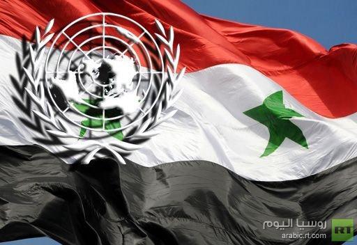 تعيين عالم سويدي رئيسا للفريق الاممي للتحقيق في استخدام السلاح الكيميائي بسورية