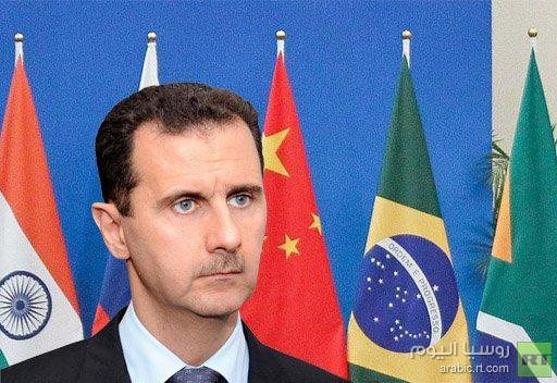 الرئيس الأسد يدعو قمة بريكس الى المساهمة في الوقف الفوري للعنف بسورية