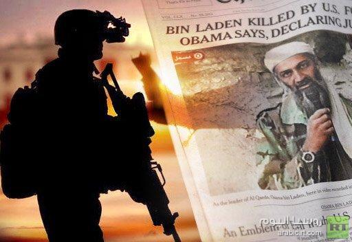 سيناريوهات متضاربة عن عملية تصفية اسامة بن لادن