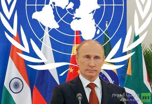 بوتين: من المفيد انشاء اتصالات منتظمة بين منظمة