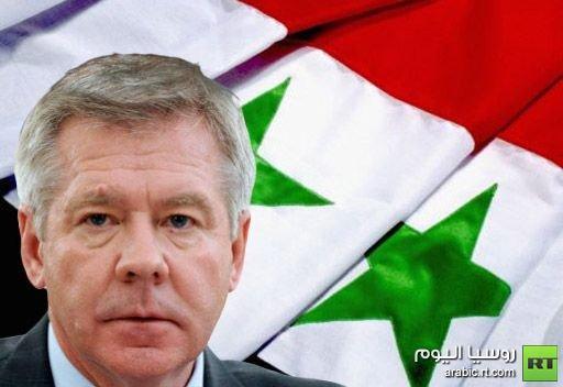 نائب وزير الخارجية الروسي: لا اساس لتسليم المعارضة مقعد سورية في الامم المتحدة
