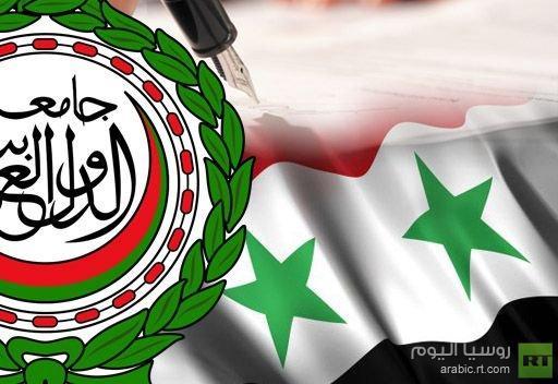 دمشق ترفض قرار الجامعة العربية وتقول انه يسهم في تشجيع الارهاب
