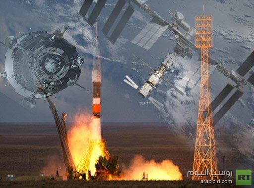 اطلاق ناجح لمركبة سويوز الى محطة الفضاء الدولية من قاعدة بايكونور
