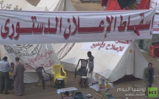 مصر.. هدوء في التحرير وقوات الامن تفرق تظاهرة أمام منزل وزير الداخلية