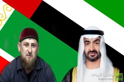 الرئيس الشيشاني يزور الامارات لبحث التعاون والمشاريع المشتركة