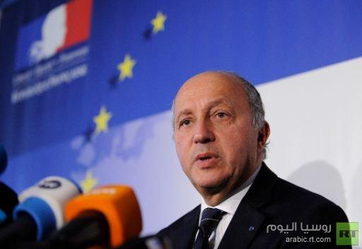 فابيوس: إنشاء لجنة الحوار والمصالحة في مالي هي مرحلة هامة على طريق تسوية الصراع