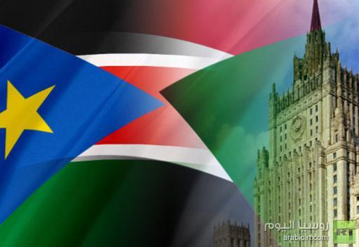 الخارجية الروسية تساند التسوية السودانية