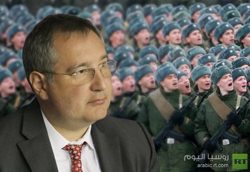 مسؤول روسي: اعادة تسليح الجيش سيسمح بالابتعاد عن القتال القريب
