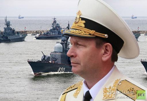قائد سلاح البحرية الروسية يأمر ببدء تشكيل أسطول يرابط بشكل دائم في المتوسط