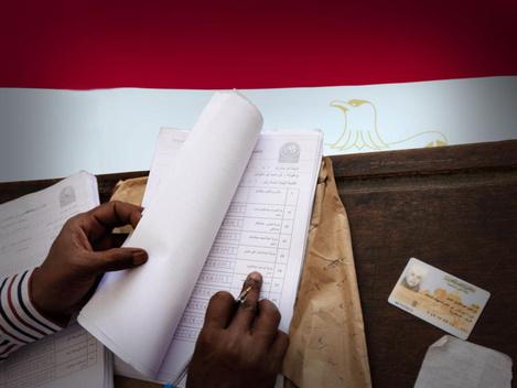 مصر.. فتح باب الترشح للانتخابات البرلمانية اعتبارا من 9 مارس