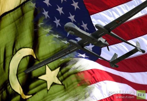 تقرير: هجمات الطائرات الامريكية من دون طيار تنتهك سيادة باكستان