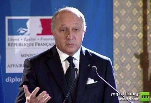 فابيوس: ما تنشره المعارضة عن استخدام القوات السورية للأسلحة الكيميائية غير مؤكد