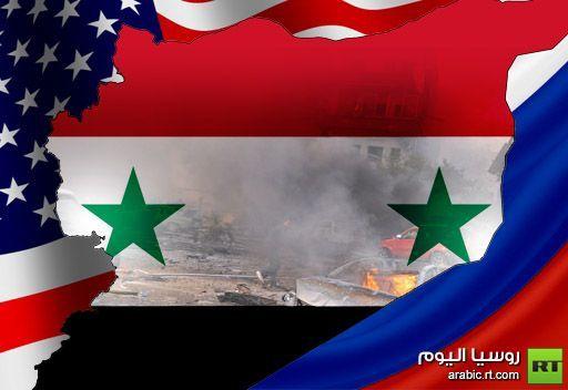 مسؤول امريكي رفيع: وقف روسيا دعمها للاسد سيساهم في حل الازمة السورية