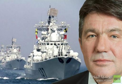 مسؤول روسي: تشكيلة الاسطول الروسي في البحر المتوسط ستتعاون مع اساطيل الدول الاخرى
