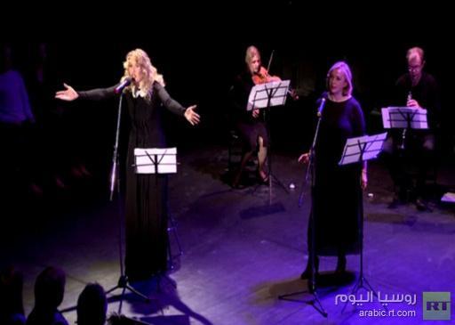 مسرح موسكو الفني يقدم أمسية موسيقية في عيد المرأة