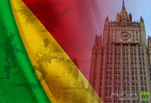 الخارجية الروسية ترحب بتشكيل لجنة المصالحة في مالي