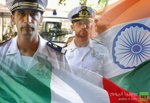 المطارات الهندية تستلم تعليمات بمنع السفير الايطالي من مغادرة البلاد