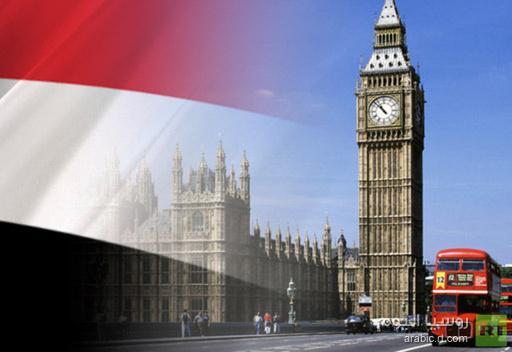 لندن تستضيف اجتماع