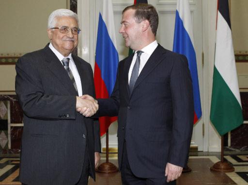 مدفيديف: روسيا ستدعم جهود السلطات الفلسطينية لاقامة دولة قوية وعصرية