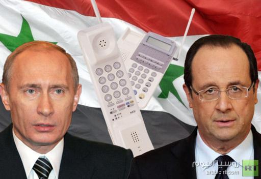 بوتين وهولاند يبحثان قضايا التعاون في تسوية الوضع بسورية