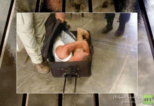 اعتقال فنزويلية حاولت تهريب صديقها من السجن في حقيبة