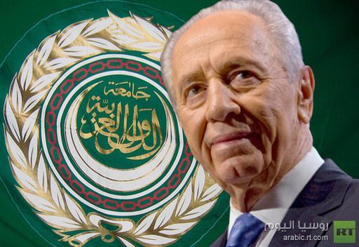 الرئيس الاسرائيلي يدعو الى تدخل قوات تابعة لجامعة الدول العربية في سورية