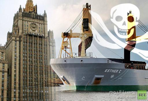الخارجية الروسية تؤكد تحرير روسيين وروماني اختطفهم قراصنة نيجيريون